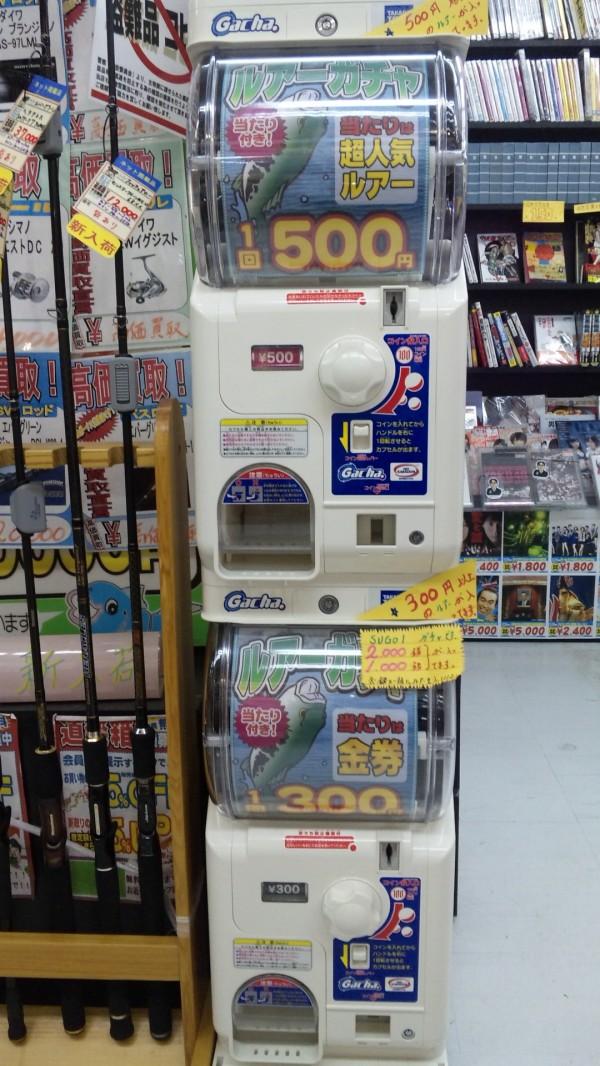 ルアーガチャ第4弾スタート & 入荷情報(豊中店)