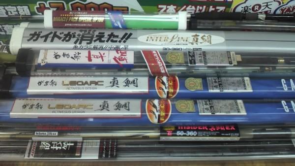 舟竿・電動リール・竹竿 など入荷!(栗東店) ( ^)o(^ )