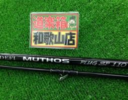 DEFI MUTHOS PLUG SP110入荷!!