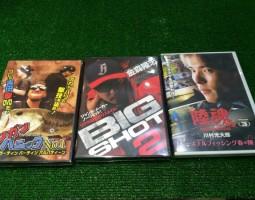 ランガンパニック・BIG SHOT2・陸魂3 買取入荷 (幕張店)
