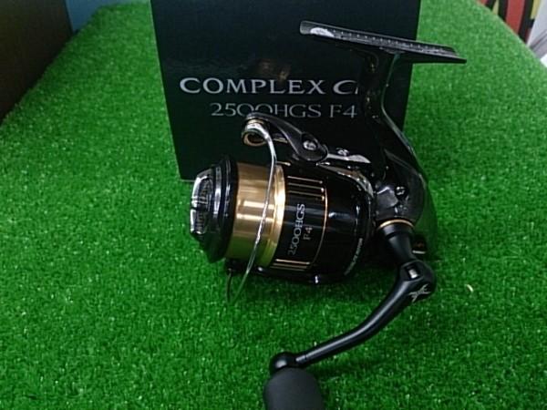 コンプレックス2500HGS