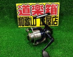 セルテート.BB-X入荷!(塩屋店)