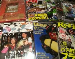 今月号 釣り雑誌の入荷です!(幕張店)