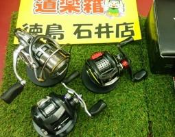 LTZ、イグジスト、PX68SPR、インスピラーレ、SPR72入荷!! (徳島石井店)