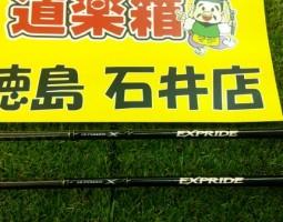 エクスプライド、ブラックデュラゴン、HUGEスピナーベイト、BM-HOG (徳島石井店)