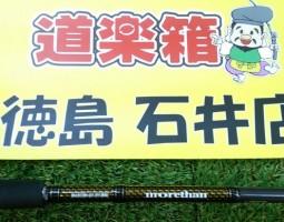 モアザンブランジーノAGS、イグジスト 入荷!! 徳島石井店