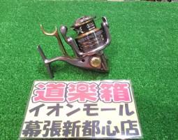 シマノ BB-X テクニウム Mg2500DXG 入荷致しました(幕張店)