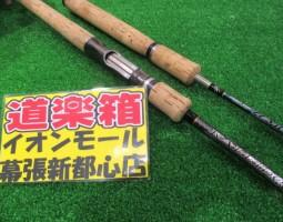 テムジンカレイド・スーパーコブラ&テムジン エアリアルHP入荷!幕張店