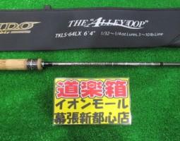 カレイド・TKLS-64LXアリウープ入荷!(幕張店)