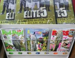 バス雑誌、DVD入荷!! 徳島石井店