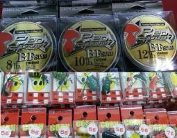 レッドスプールBFスペック、ズル引きコーンVer.2入荷!! 徳島石井店