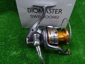バイオマスターSW8000HG