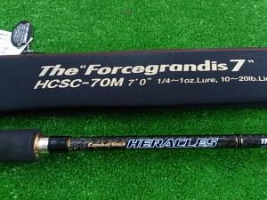 ヘラクレス フォースグランディス7 HCSC-70M