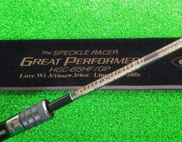 サイドワインダー スペックルレーサー ドムドライバー スラップショット 13メタニウム 5000C NEWバンキッシュ (高槻店)