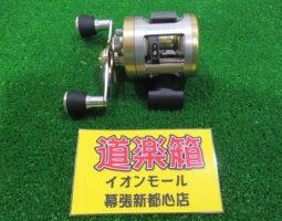 モラム SX3600C SW入荷!(幕張店)