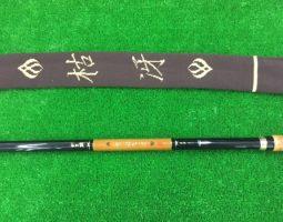 がま磯 枯冴/BB-Xハイパーフォース/モアザン2510(豊中店)