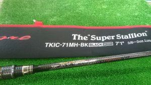カレイド インスピラーレ TKIC-71MH-BK スーパースタリオン