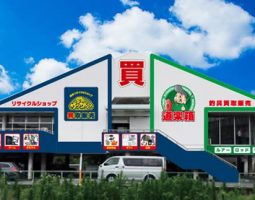 2016年9月1日(木)大阪藤井寺に 道楽箱 藤井寺店がグランドオープン!