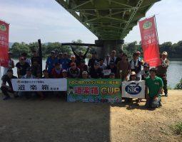 2017年 NBC岸釣りクラブ和歌山 道楽箱CUP