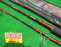 ブラックダイアモンドS-785、16アンタレスDC入荷!(幕張店)