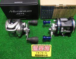 メタニウムMGL、アンバサダー5600C4入荷!(幕張店)