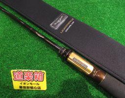 ダイワ スティーズ 631LFB-LM ライトニングⅡ入荷!(幕張店)
