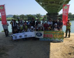 2018年NBC陸釣り大会 道楽箱CUP