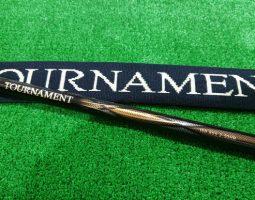 トーナメント磯AGS/15トーナメントISO/VIP ISO/剛腕石鯛(和歌山塩屋店)