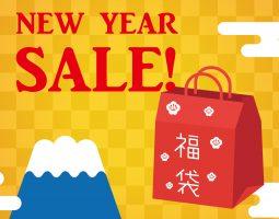 豪華「福袋」2020年1月1日より販売開始!!