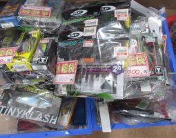 明日2日福袋追加します( ˘•ω•˘ )道楽箱山科店