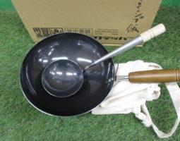 ソロキャンプ用品 新品 ヨコザワテッパン 鉄中華鍋入荷しました!